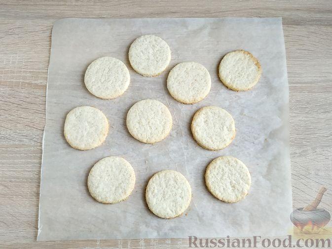 Фото приготовления рецепта: Сдобные булочки с пудингом - шаг №14