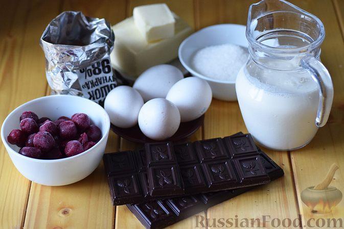Фото приготовления рецепта: Шоколадная помадка с вишней и миндалем - шаг №1