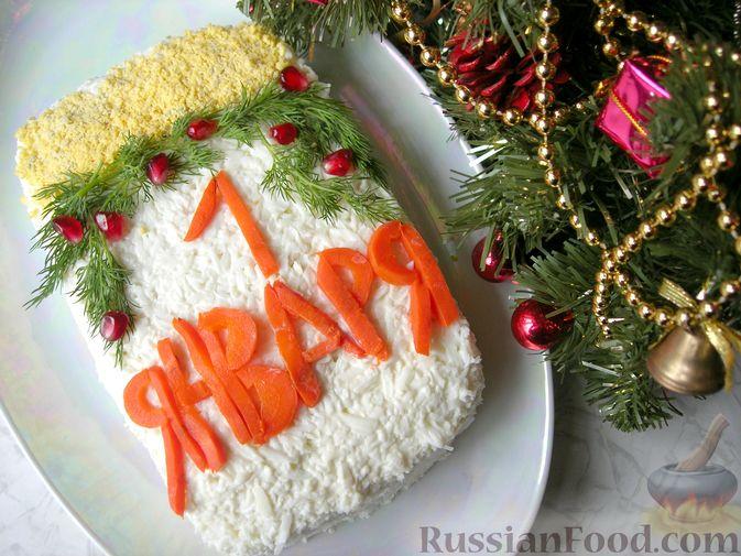 Фото к рецепту: Новогодний салат «Календарь»