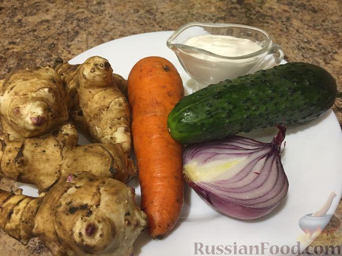 Фото приготовления рецепта: Салат из топинамбура с морковью - шаг №1