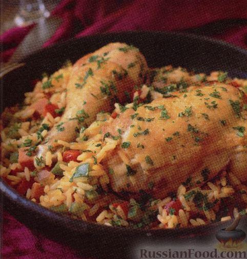 Рецепт Арроз Кон Пойо (Arroz Con Pollo)