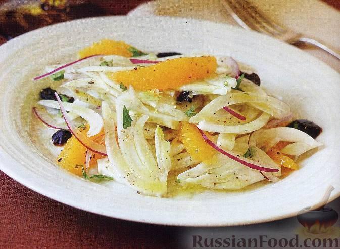 Рецепт Салат из фенхеля с апельсинами, луком и оливками