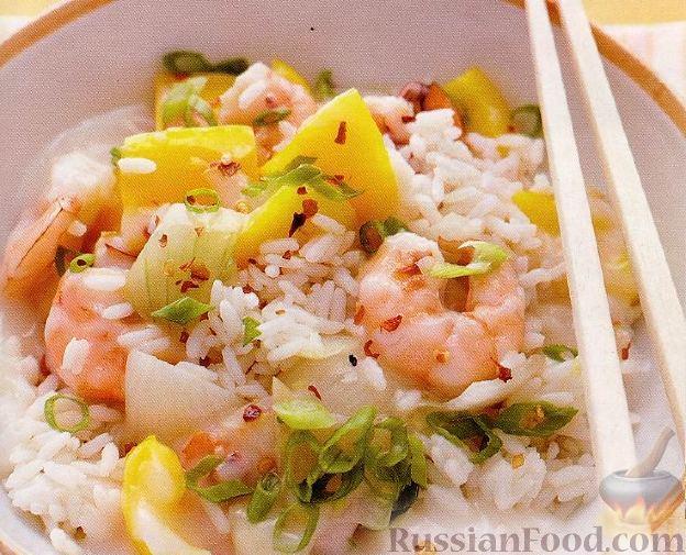 Рецепт Креветки с овощами и рисом