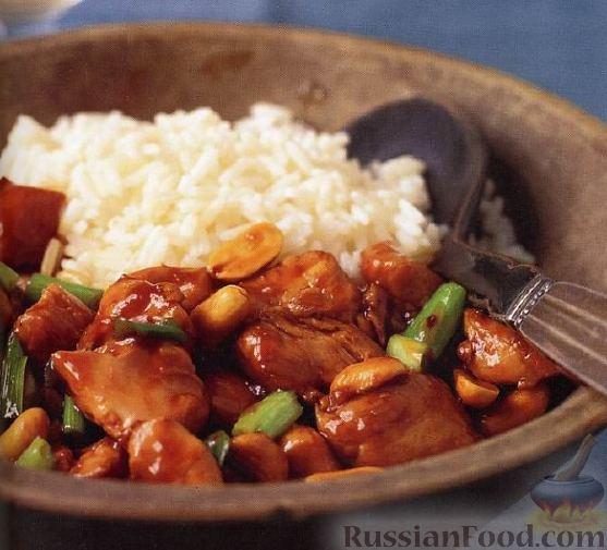 Рецепт Курица «Кунг-Пао»