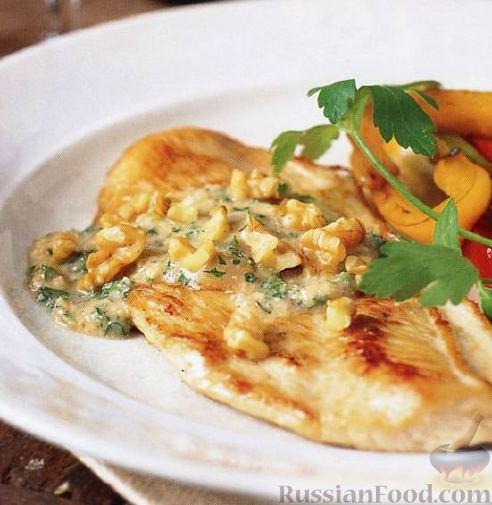 Рецепт Индюшиные отбивные под ореховым соусом