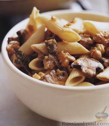 Рецепт Пенне с грибами и грецкими орехами