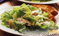 Фото к рецепту: Салат «Цезарь» с курицей и лимонной заправкой