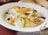 Фото к рецепту: Салат из фенхеля с апельсинами, луком и оливками
