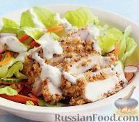 Фото к рецепту: Куриный салат с заправкой «Ранчо»