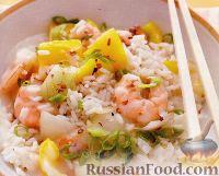Фото к рецепту: Креветки с овощами и рисом