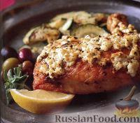 Фото к рецепту: Курица с лимоном, орегано и сыром фета
