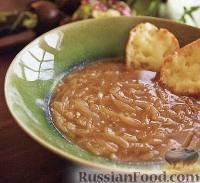 Фото к рецепту: Французский луковый суп