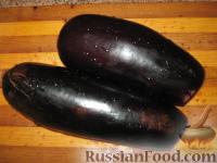 Фото приготовления рецепта: Баклажаны, фаршированные овощами - шаг №1