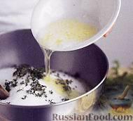 Фото приготовления рецепта: Рыба, запеченная в соли - шаг №1