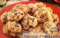 Фото к рецепту: Печенье «Вишневые мечты»