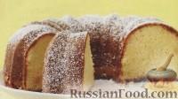 Фото к рецепту: Лимонно-имбирный пирог