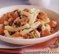Фото к рецепту: Паста «Казаречче» с тыквой и сыром фета
