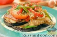 Фото к рецепту: Окунь с баклажанами и томатами