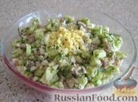 Фото к рецепту: Салат с печенью трески и сельдереем