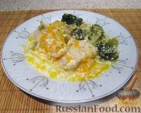 Фото к рецепту: Пангасиус с овощами