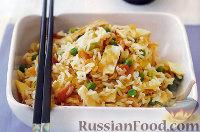 Фото к рецепту: Простой рис с овощами и беконом