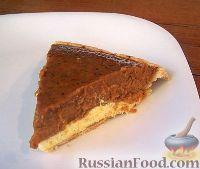 Фото к рецепту: Двухслойный тыквенный пирог