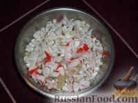 Фото приготовления рецепта: Салат с красной икрой - шаг №1