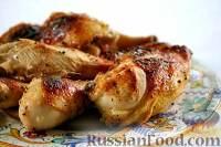 Фото к рецепту: Курица в медовом маринаде с вином и кардамоном