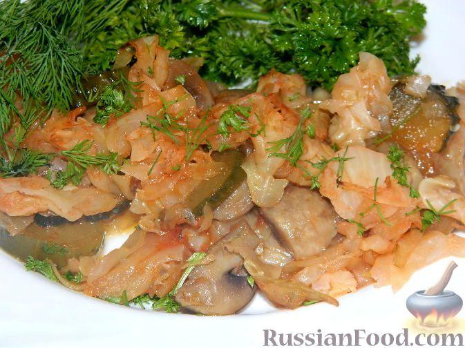 Рецепт Солянка из капусты с грибами