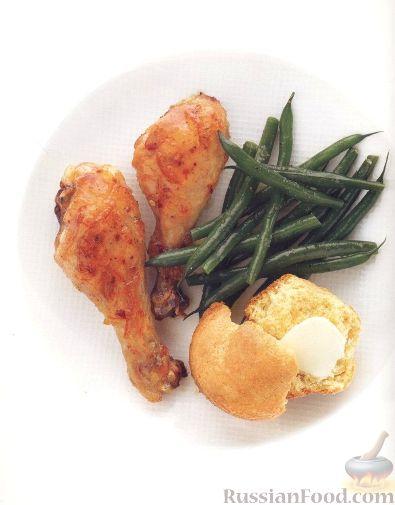 Рецепт Жареные куриные голени с бланшированной стручковой фасолью и маффинами