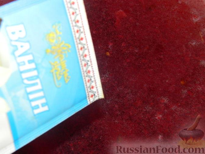 Фото приготовления рецепта: Компот кизиловый - шаг №5