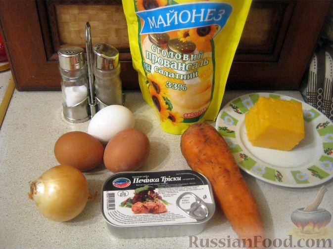 рецепт приготовления салата с печенью