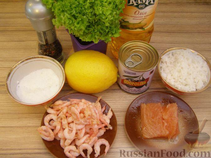 рецепт салата из креветки и семги