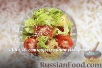 """Фото к рецепту: Легкий салат с томатами """"черри"""" и апельсинами"""