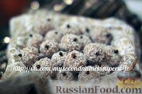 """Фото к рецепту: Бразильские конфеты """"Beijinho"""" (бейжиньо) - поцелуйчик"""