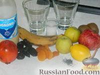 """Фото приготовления рецепта: Фруктовый """"Салат Евы"""" - шаг №1"""