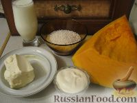 Фото приготовления рецепта: Каша из тыквы с рисом - шаг №1