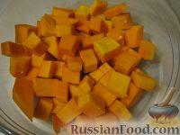 Фото приготовления рецепта: Каша из тыквы с рисом - шаг №3