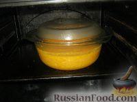 Фото приготовления рецепта: Каша из тыквы с рисом - шаг №9