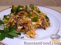 Фото к рецепту: Салат с сердцем