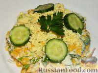 "Фото к рецепту: Салат рыбный ""Атлантида"""