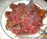 """Фото к рецепту: Армянское блюдо """"Хохо"""" (гусь тушеный с гранатом)"""