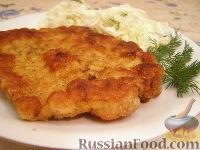 Фото к рецепту: Ромштекс из свинины