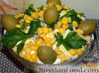 """Фото к рецепту: Салат из печени """"Вожделение"""""""