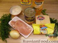Фото приготовления рецепта: Салат из курицы с шампиньонами и сыром - шаг №1