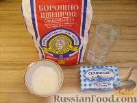 Фото приготовления рецепта: Тесто для тарталеток - шаг №1