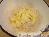 Фото приготовления рецепта: Тесто для тарталеток - шаг №3