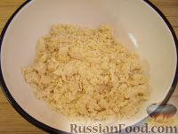 Фото приготовления рецепта: Тесто для тарталеток - шаг №4
