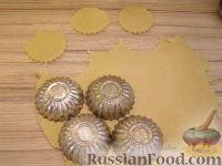 Фото приготовления рецепта: Тесто для тарталеток - шаг №7