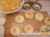 Фото приготовления рецепта: Тесто для тарталеток - шаг №10